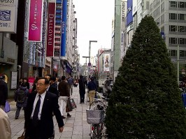 Famous Ginza Strip - Tokyo