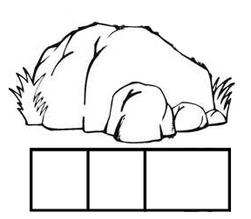 Elkonin Boxes: Phonics Worksheets