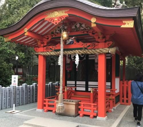 生田神社の末社 稲荷神社