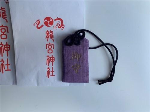 小樽龍宮神社のすごいご利益とたくさんのお守り!大人気の御朱印を授かれるパワースポット