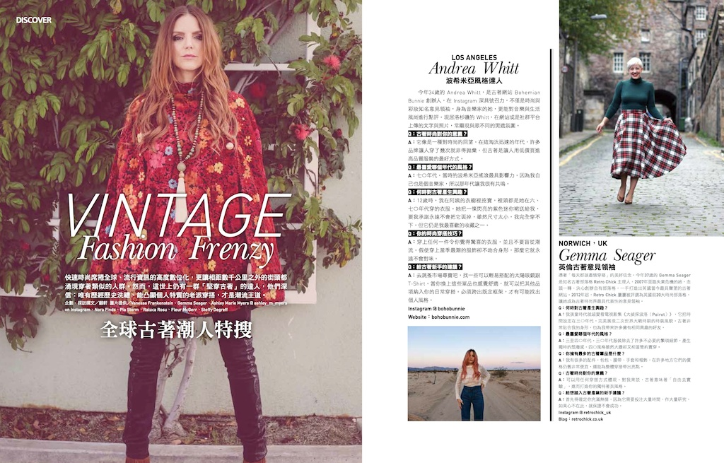 marie-claire-taiwan-vintage-fashion-frenzy-boho-bunnie-ashley-marie-myers-blogger-los-angeles-1