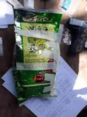 Isang _high _value_ target_ patay _sa _drug _operation_ sa_ Tubigon,_ Bohol- P6.8 _million _na_ shabu _nakuha 1 to Isang _high _value_ target_ patay _sa _drug _operation_ sa_ Tubigon,_ Bohol 8
