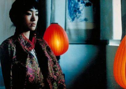 Raise the Red Lantern (director Zhang Yimou)
