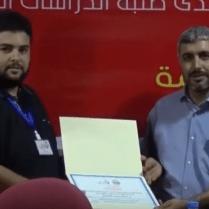 """تكريم الدكتور خالد شعبان لجهوده في انجاح النوة العلمية """"البحوث العلمية المحكمة"""""""