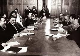 مؤتمر القمة العربي الأول بالقاهرة