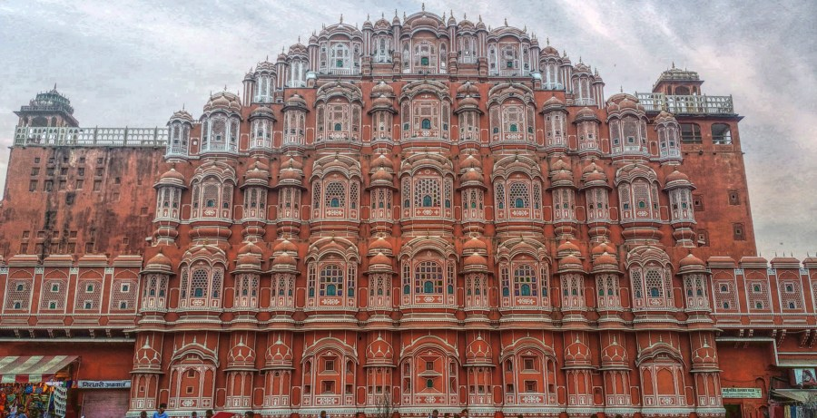Front view of Hawa Mahal