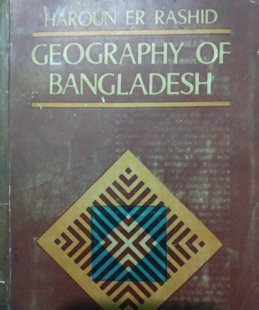 Geography of Bangladesh by Haroun er rashid ( 1977_ 1st Edition Copy)