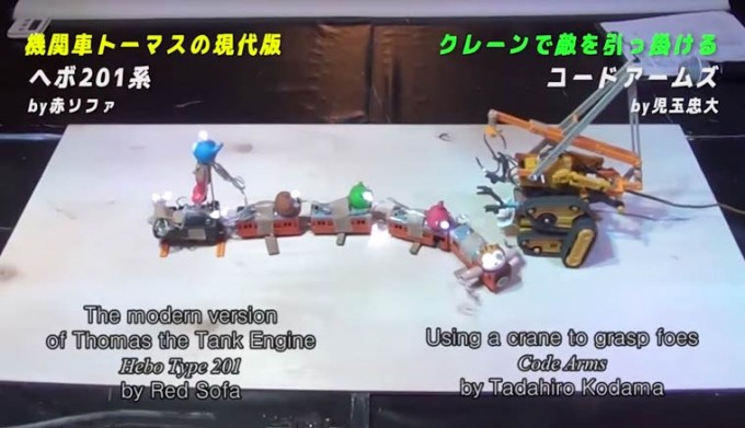 HEBOCON-robot-contest-10