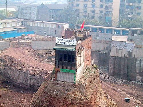 Chongqing_yangjiaping_2007
