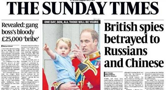 This screengrab of a Sunday Times cover, published by The Intercept,  is the subject of copyright threats issued  to The Intercept by the Sunday Times.