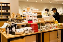 Brown's Shop via Time Out Tokyo