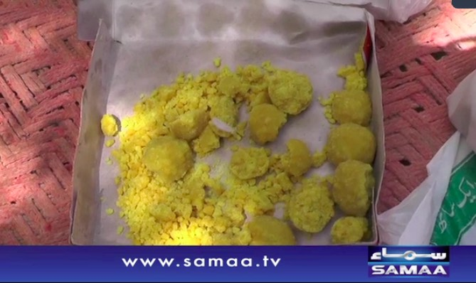 The deadly sweets, partially consumed. [samaa.tv]