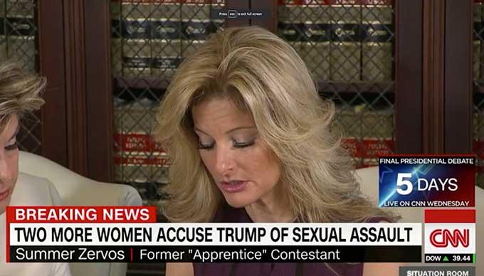 Judge denies Trump's request to dismiss defamation case against him