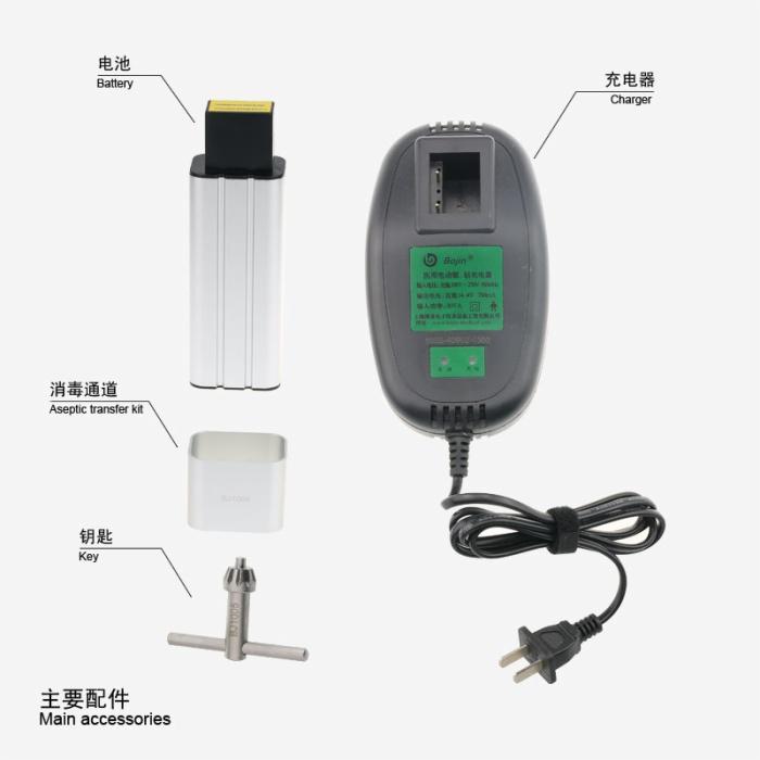 BJ1107B Acetabulum reaming drill(System 1000)