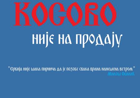 Kosovo srceSrbije