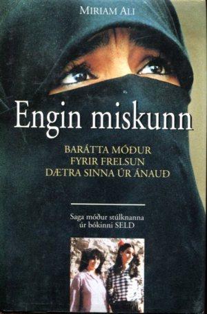 Engin miskunn - Miriam Ali
