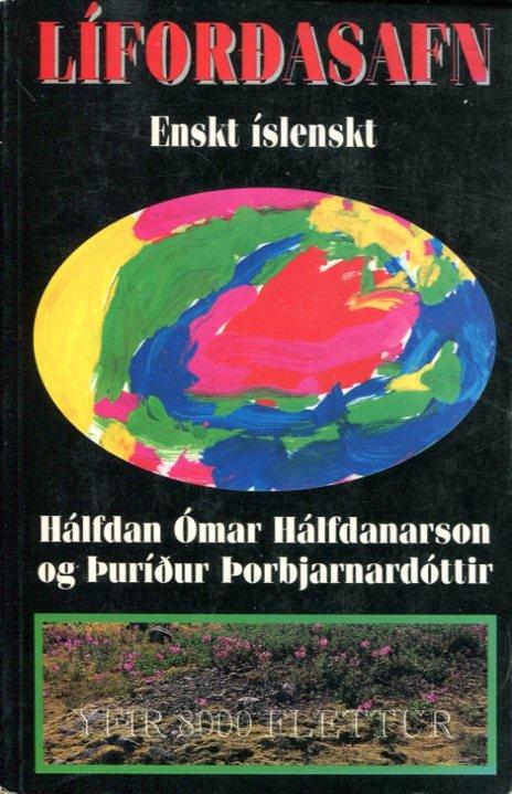 Líforðasafn enskt-íslenskt - Hálfdan Ómar Halfdanarson og Þuríður Þorbjarnardóttir