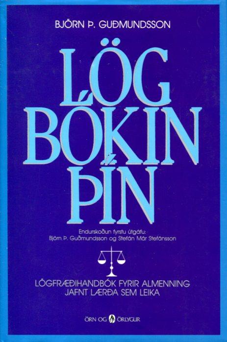 Lögbókin þín - Björn Þ Guðmundsson