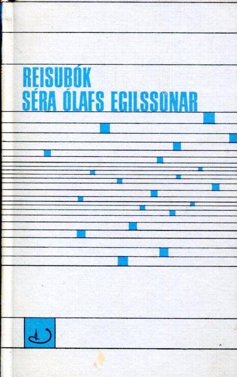 Reisubók Séra Ólafs Egilssonar