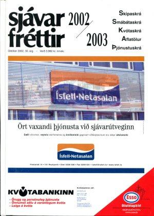 Sjávarfréttir 1992-2002