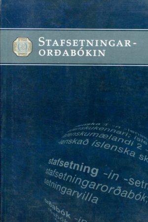 Stafsetningarorðabókin JPV 2008