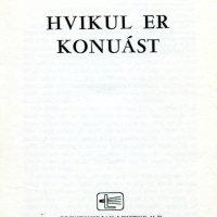 Hvikul er konuást - Guðrún frá Lundi 1. útg.