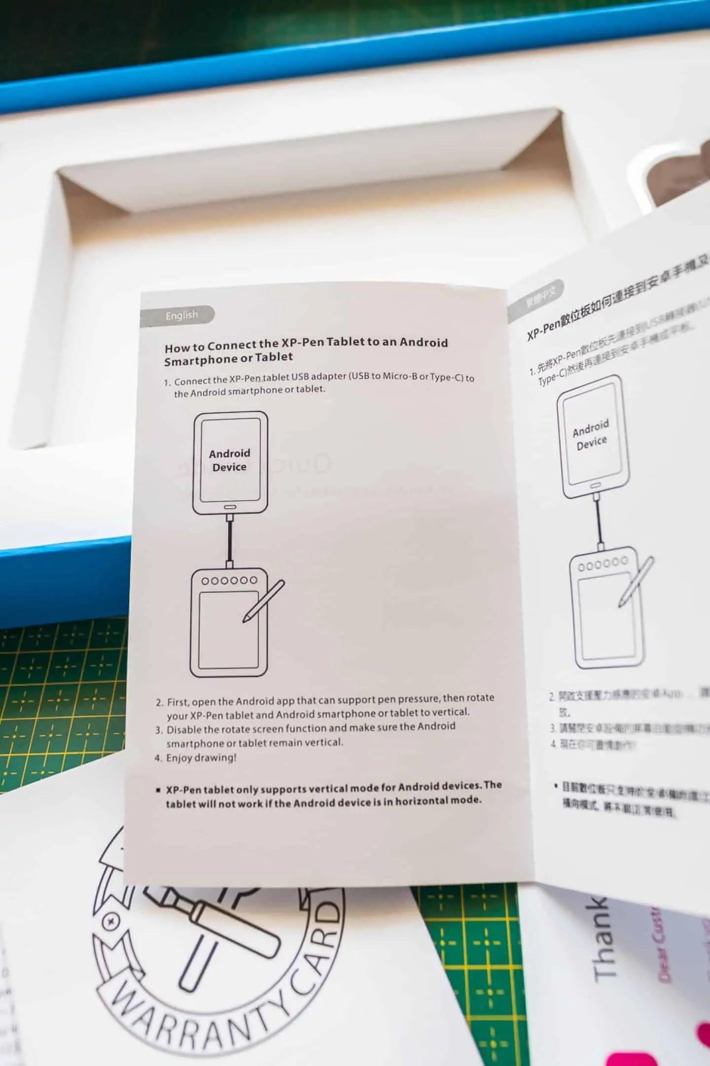Podlaczanie tabletu do komputera albo tabletu android albo apple iOS - Praca z tabletem graficznym XP PEN Deco 01 v2