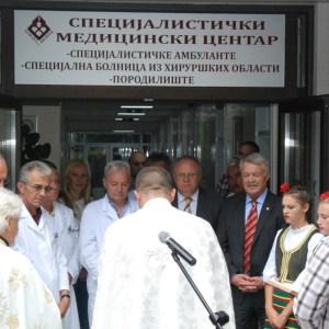 Svečano otvoreno porodilište i hirurški blok na 58. godišnjicu Kompanije