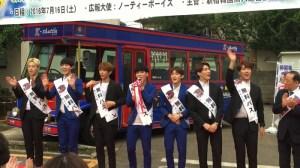 20160716_ノーティーボーイズ_K-Shuttleバス広報大使出陣式④