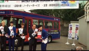 20160716_ノーティーボーイズ_K-Shuttleバス広報大使出陣式_エルミン
