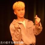 イ・ハンヨン君がファンとの素敵な関係を歌う『Shining Star』で4月ソロデビュー!~5月ソンユさんとのコラボLIVE、6月さいたま芸術劇場へと「ときめき」は 続く