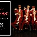 韓国新人ボーイズグループATEENインタビュー☆「あらゆるチームを凌駕する輝きをお見せします!」