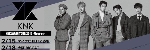 KNK JAPAN TOUR 2019 -Move on-