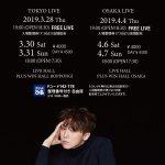 『サム(SOME)』YouTube6500万回再生突破☆韓国トップアーティストJUNGGIGO(ジョンギゴ)初のライブハウス ツアー開催!