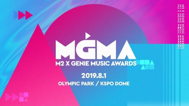音楽授賞式「2019 MGMA」