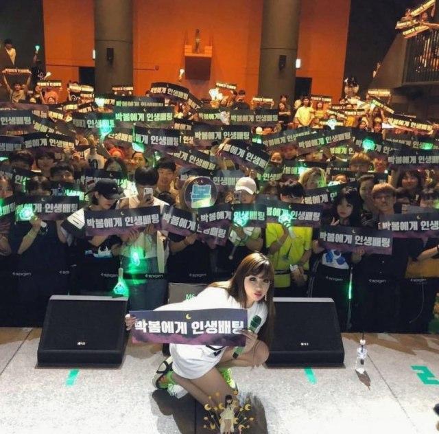 元2NE1パク・ボム韓国ファンミーティング