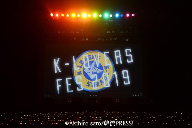K-LOVERS FES vol.9