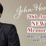 John-Hoonデビュー20周年記念&生誕祭公演開催☆オフィシャルグッズラインナップ、豪華特典会詳細も決定!