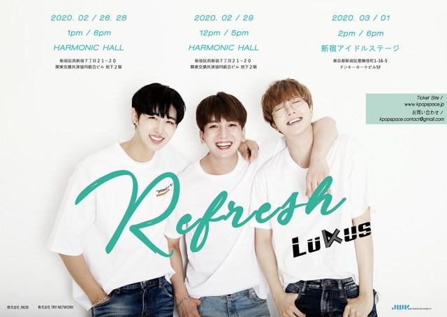 LU4US(ルーカス)