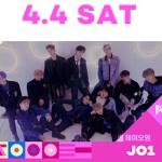【KCON 2020 JAPAN】第3弾ラインナップ決定!A.C.E★JO1★NATURE