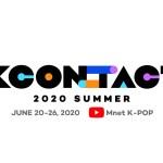 【Mnet】オンラインイベント『KCONTACT 2020 SUMMER』開催決定!
