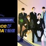 【MOVEFAST Company×Mnet】「HAKUNA(ハクナ) Live」でApeaceライブ配信決定!
