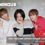 K-POP界の新星★韓国出身3人組ボーイズグループLUMINOUS 無料オンラインライブ開催決定!