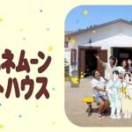 【Mnet】EXOカイ出演「ハネムーンゲストハウス」10月12日より日本初放送スタート!ジョン・ヨンファ(CNBLUE)やイ・ソクフンなど豪華ゲストも登場!