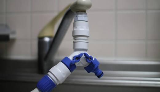 分岐水栓無し!工事も不要!600円で食洗器を蛇口と繋げて使用可能にする方法