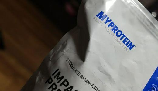 ガリの筋トレ。そして『マイプロテイン』でヤバい味を再購入しないための備忘録