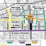 新潟駅周辺整備 高架化