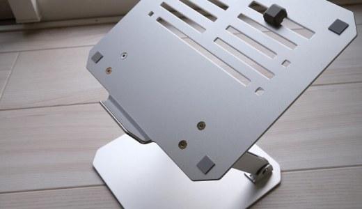 ノートパソコンスタンド買ったら姿勢がめっちゃ楽。Surface Proのタイプカバーなんていらんかったんや!