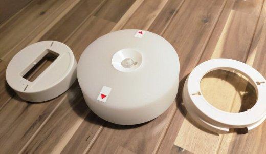 【トイレ照明自動化】アイリスオーヤマとパナソニックの人感LED電球を比較してみた