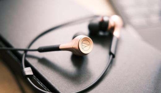 audio-technicaのワイヤレスイヤホン『ATH-CKS660XBT CGD』買ったぞ! ビデオ会議用としてはイマイチだけど